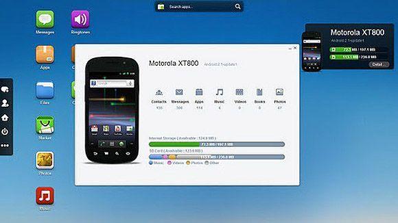 Airdroid Apps para sacar partido a nuestro Android desde el PC