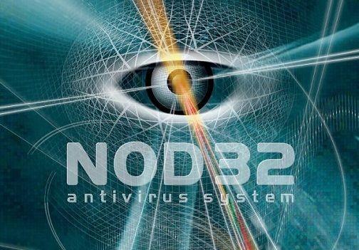 ESET NOD32 Antivirus 5.0.95, disponible para descarga la última versión del antivirus más rápido
