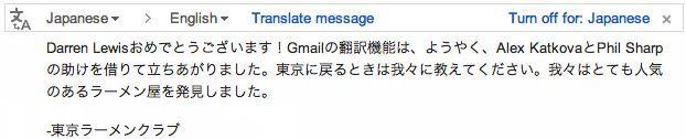 GmailTranslate0 Gmail incluye la traducción automática, entre otras novedades