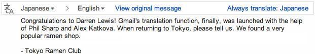 GmailTranslate1 Gmail incluye la traducción automática, entre otras novedades
