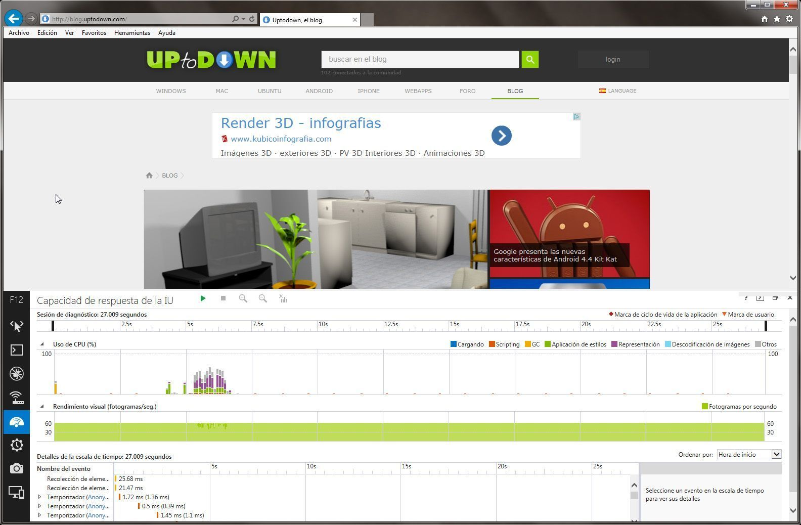Internet-Explorer-11-screenshot-2