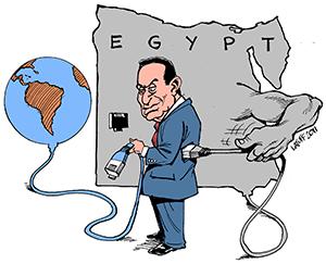 Mubarak-Internet