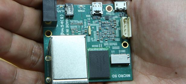 Odroid cabecera ODROID, un micro PC de altas prestaciones