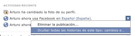 Pantallazo2 Historias ocultas en Facebook: esconde lo que no quieres ver