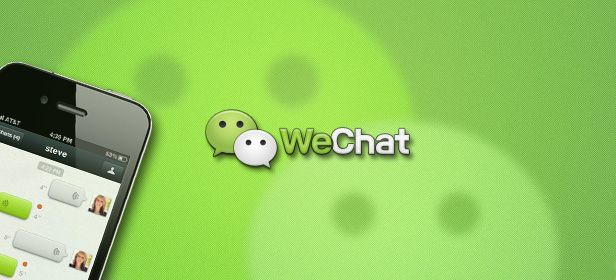 Wechat Cover