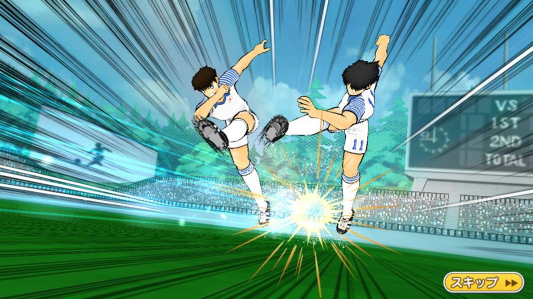 Captain Tsubasa - Fight Dream Team