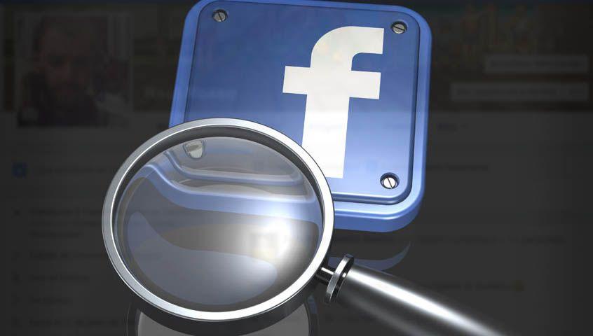 facebook-quien-visita-perfil