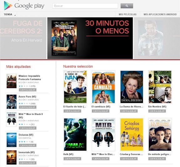 googleplay Google Play Movies se estrena en España