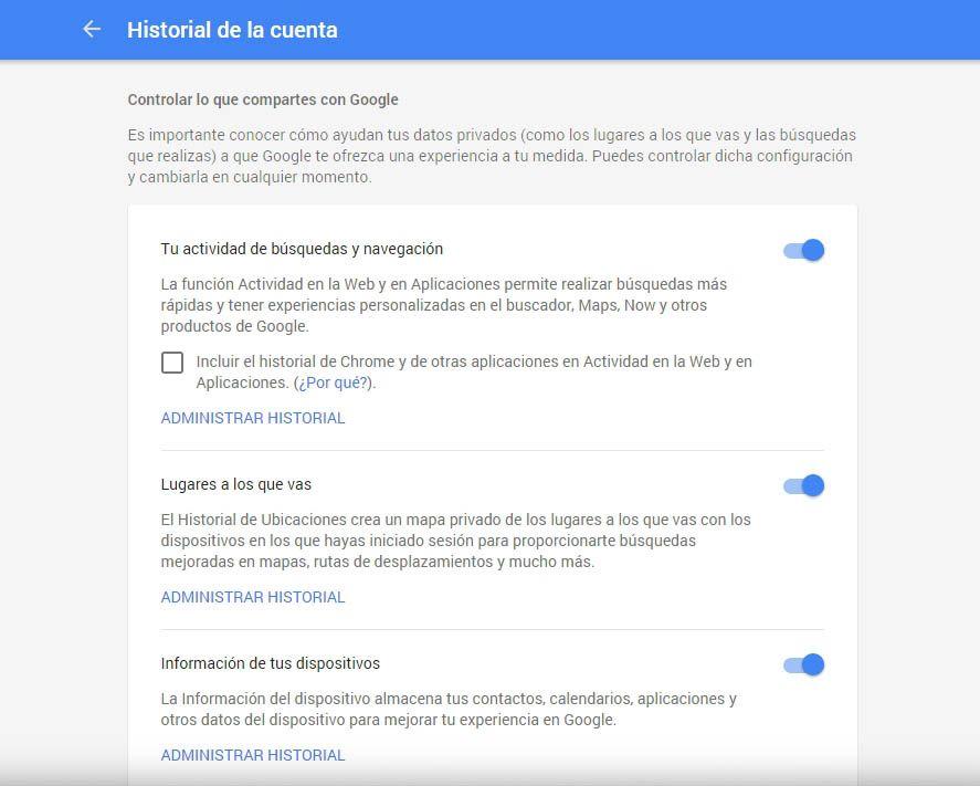 historial-google-cuenta