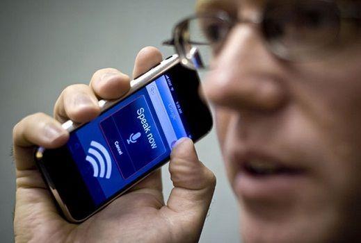 iPhone 5 y su revolucionario sistema de control por voz