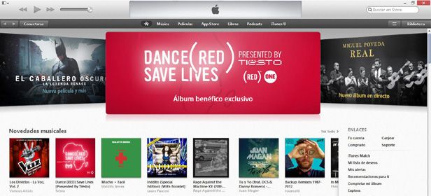 iTunes 11 captura iTunes 11 is now available