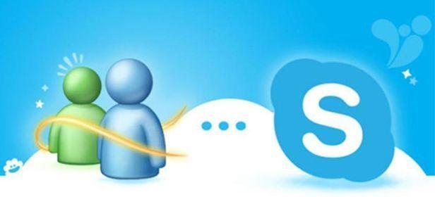 messenger_skype_cabecera