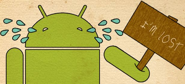 perder android