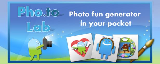 photolabchristmas Envia tus felicitaciones navideñas con estas aplicaciones para Android