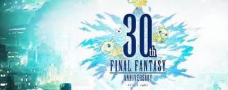Todos los videojuegos gratuitos de Final Fantasy para Android header
