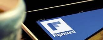 Disponible Flipboard 3.0: Rediseño, tags y recomendaciones header