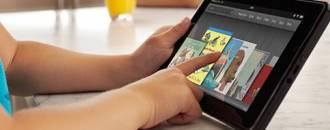 Evita la publicidad al navegar en Android header