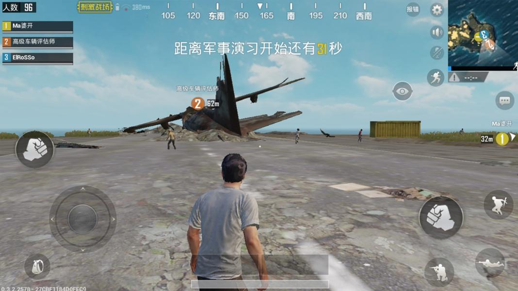 AUGE-china-2