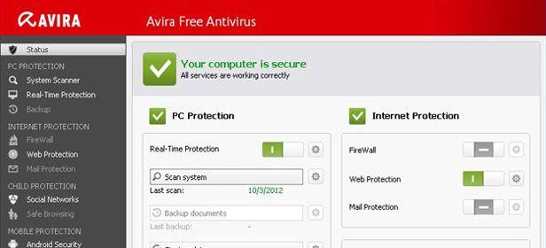AVIRA mejor antivirus
