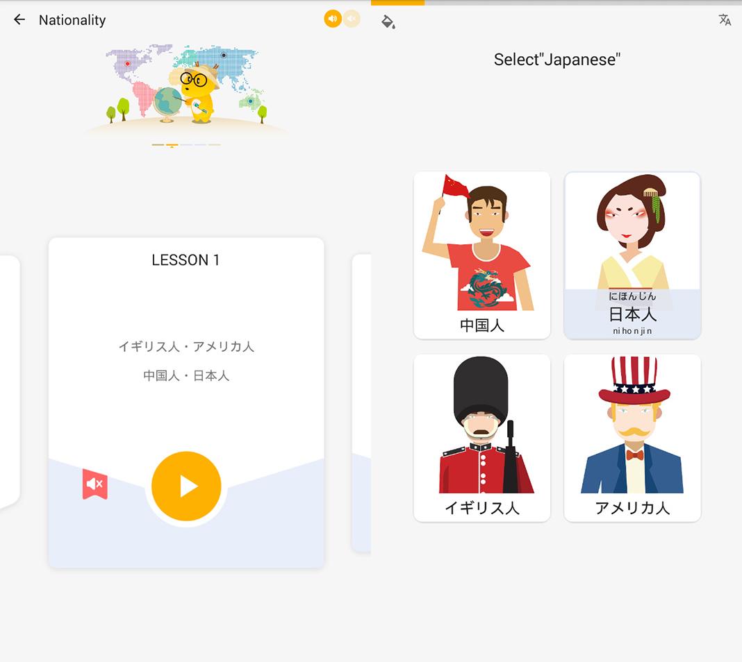 LingoDeer screenshot 1 en LingoDeer is the Duolingo-like app for learning Chinese, Japanese, and Korean
