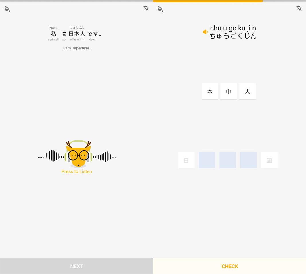 LingoDeer screenshot 2 en LingoDeer is the Duolingo-like app for learning Chinese, Japanese, and Korean