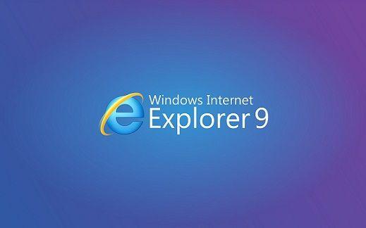 Microsoft Internet Explorer se actualizará de forma automática