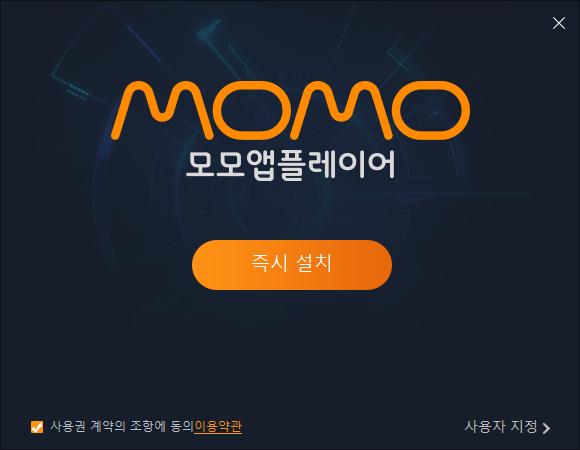 Momo black desert 1 How to play the new Black Desert Mobile on Android