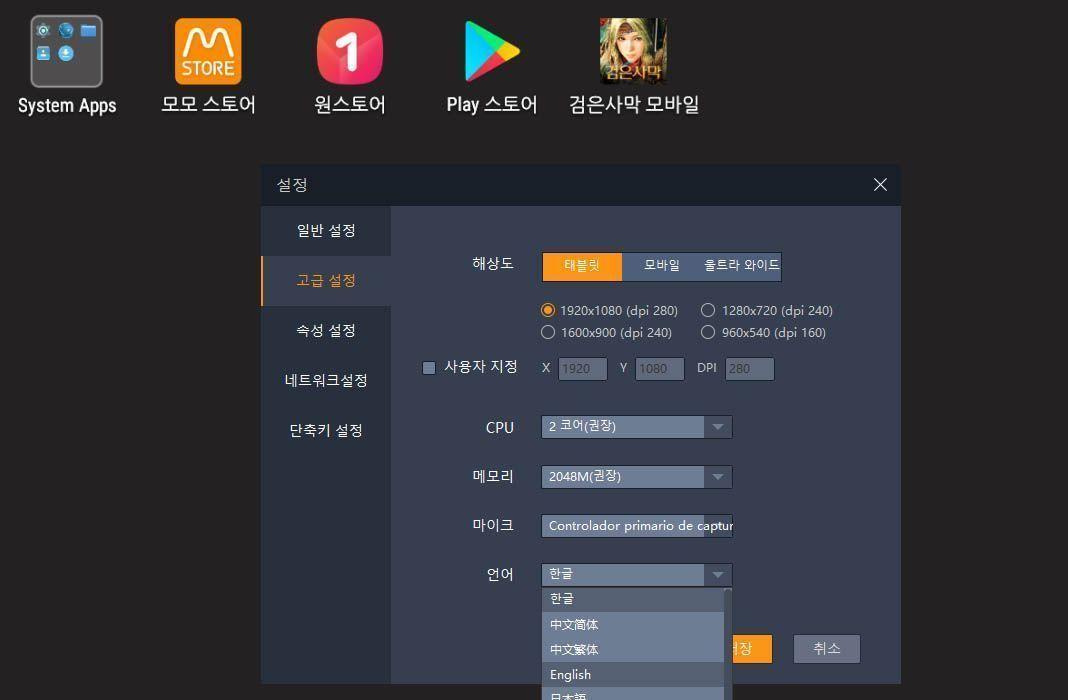 Momo black desert 5 How to play the new Black Desert Mobile on Android
