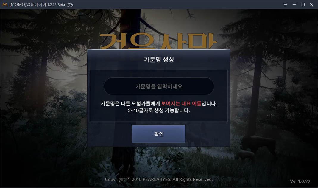 Momo black desert 9 How to play the new Black Desert Mobile on Android