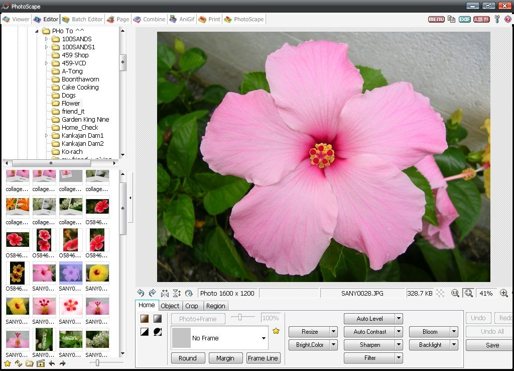 PhotoScape-screenshot