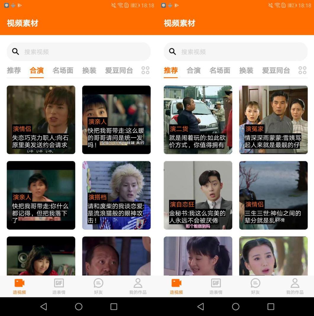 ZAO-menu-app