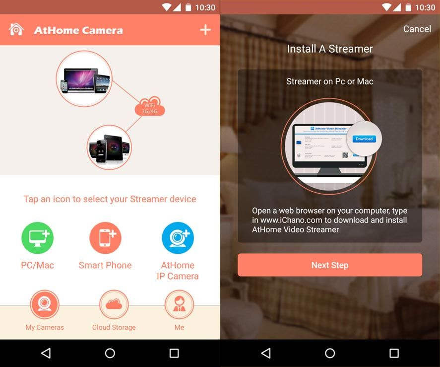 athome-android-1