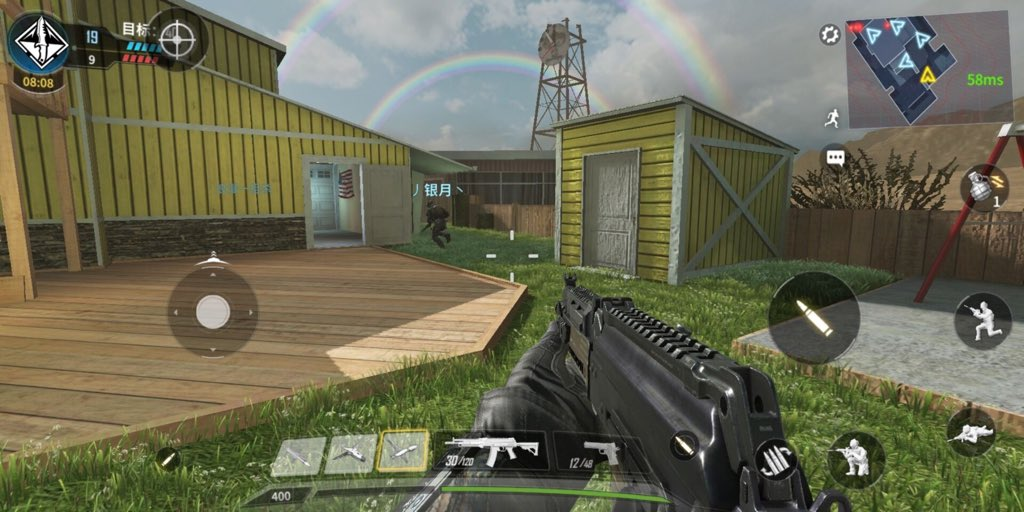 call of duty mobile china 1 LEAK: screenshots and gameplay of the new Call of Duty for Android