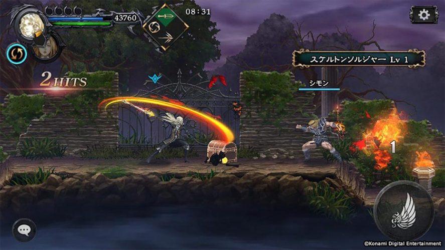 castlevania grimoire of souls android Los mejores juegos en soft-launch que ya puedes jugar en Android