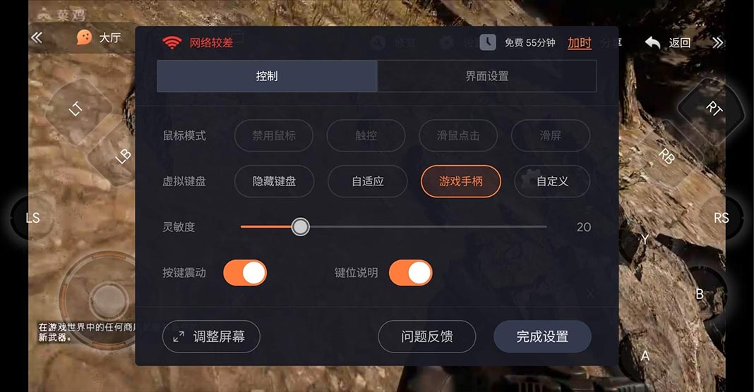 "chicken game 5 Chicken Game, ""the Chinese Google Stadia"""