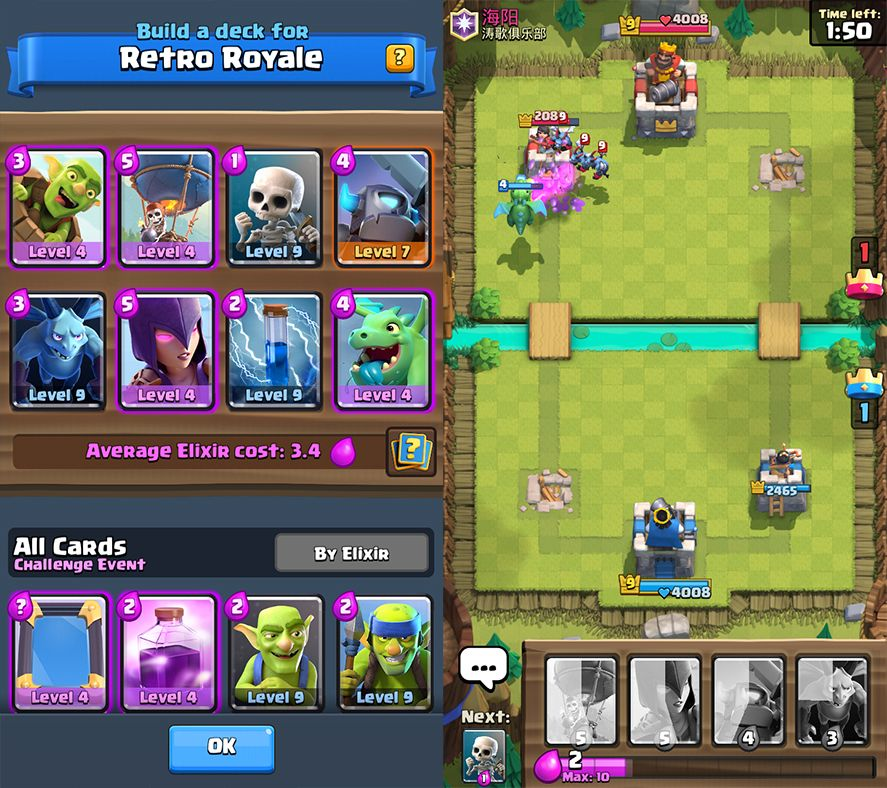 Retro Royale Clash Royale