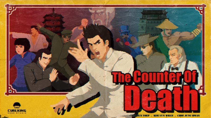counter of death screenshot 1 The Counter of Death, un bonito homenaje al cine de artes marciales