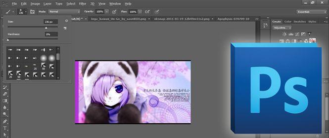 Ya Puedes Descargar El Nuevo Adobe Photoshop Cs6