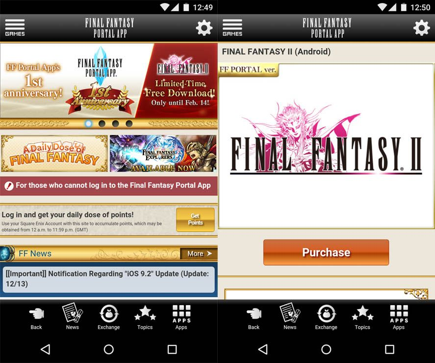 Download Final Fantasy II for Android for free