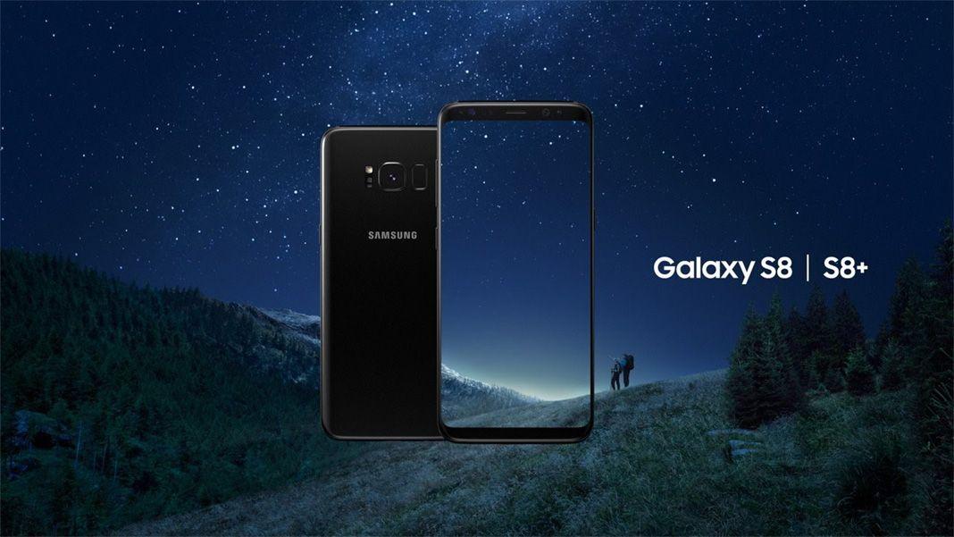 galaxy s8 uptodown giveaway 2 [Actualizado] Uptodown sortea un Samsung Galaxy S8