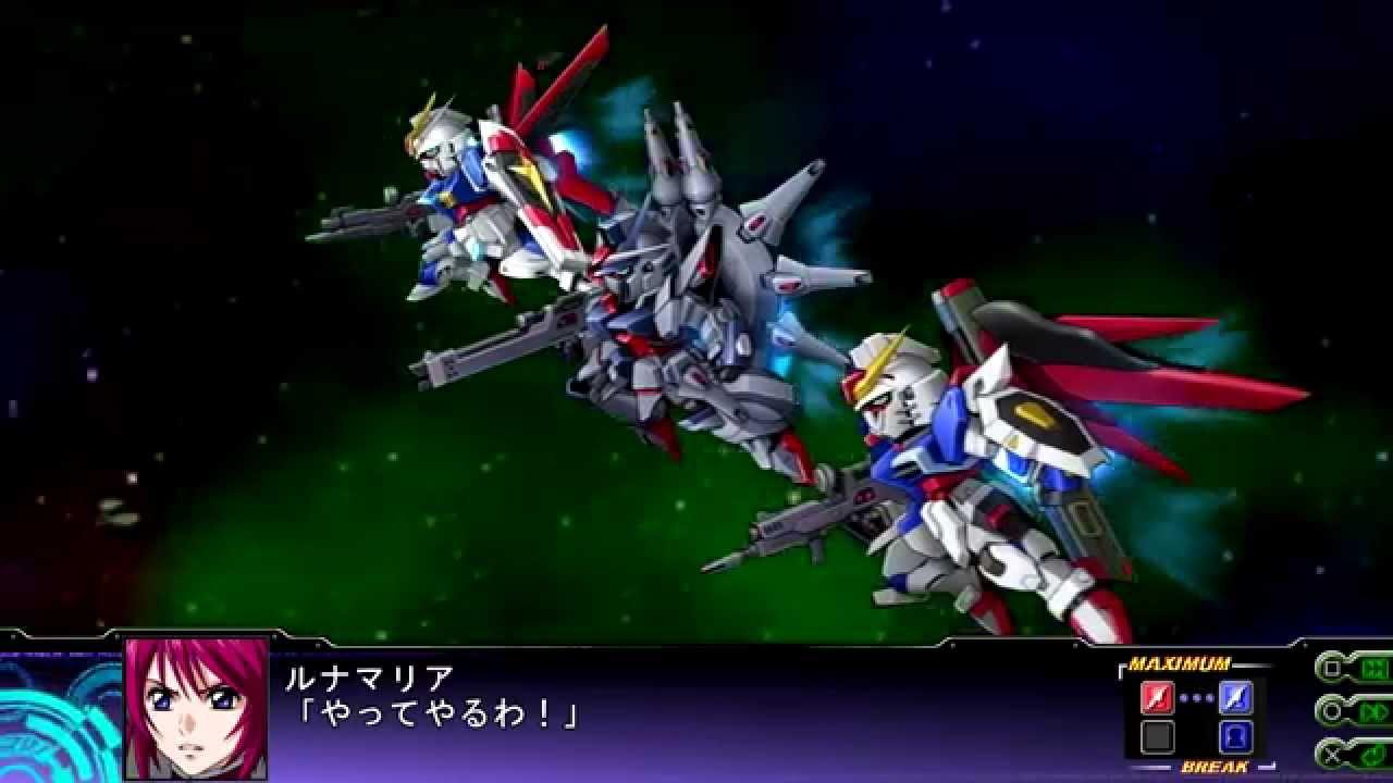 Gundam Robot Wars
