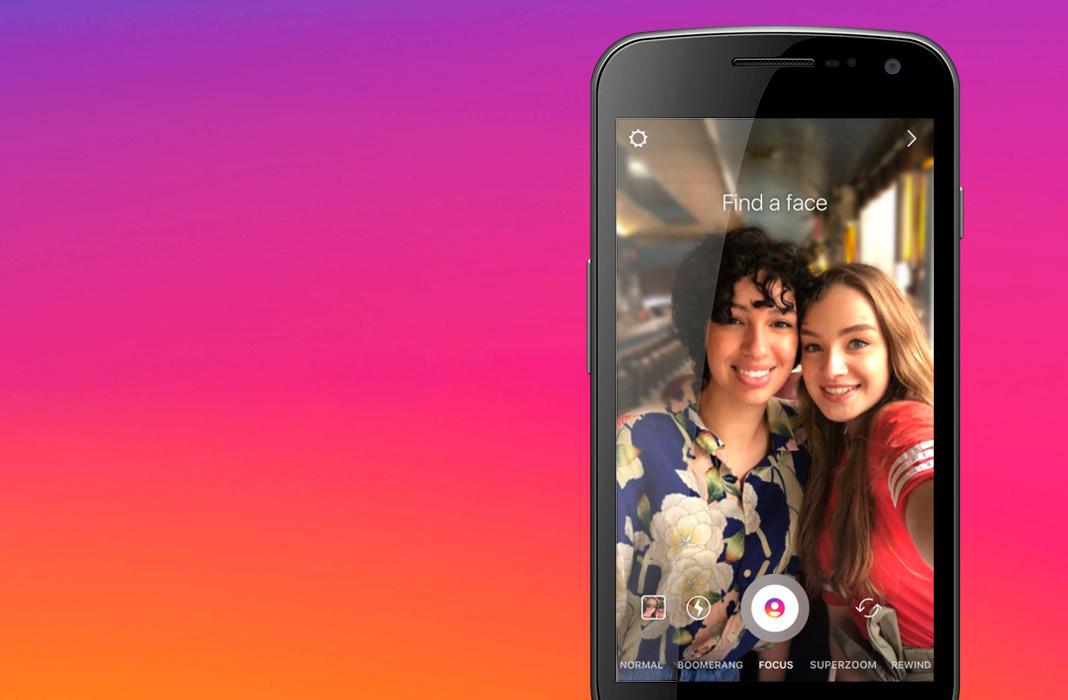 instagram focus featured Cómo aplicar el efecto bokeh en el nuevo modo Enfoque de Instagram