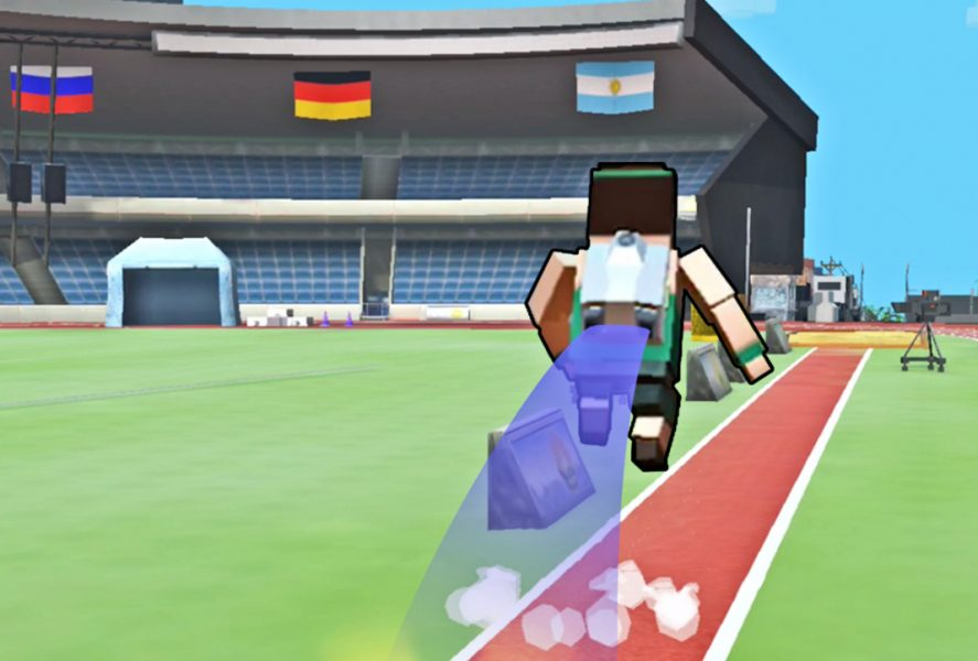 jetpack-jump-android