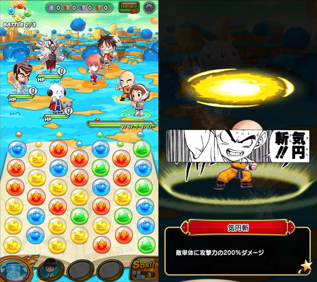 jumputi heroes 10 Android games that haven't left Japan yet, but you can already play