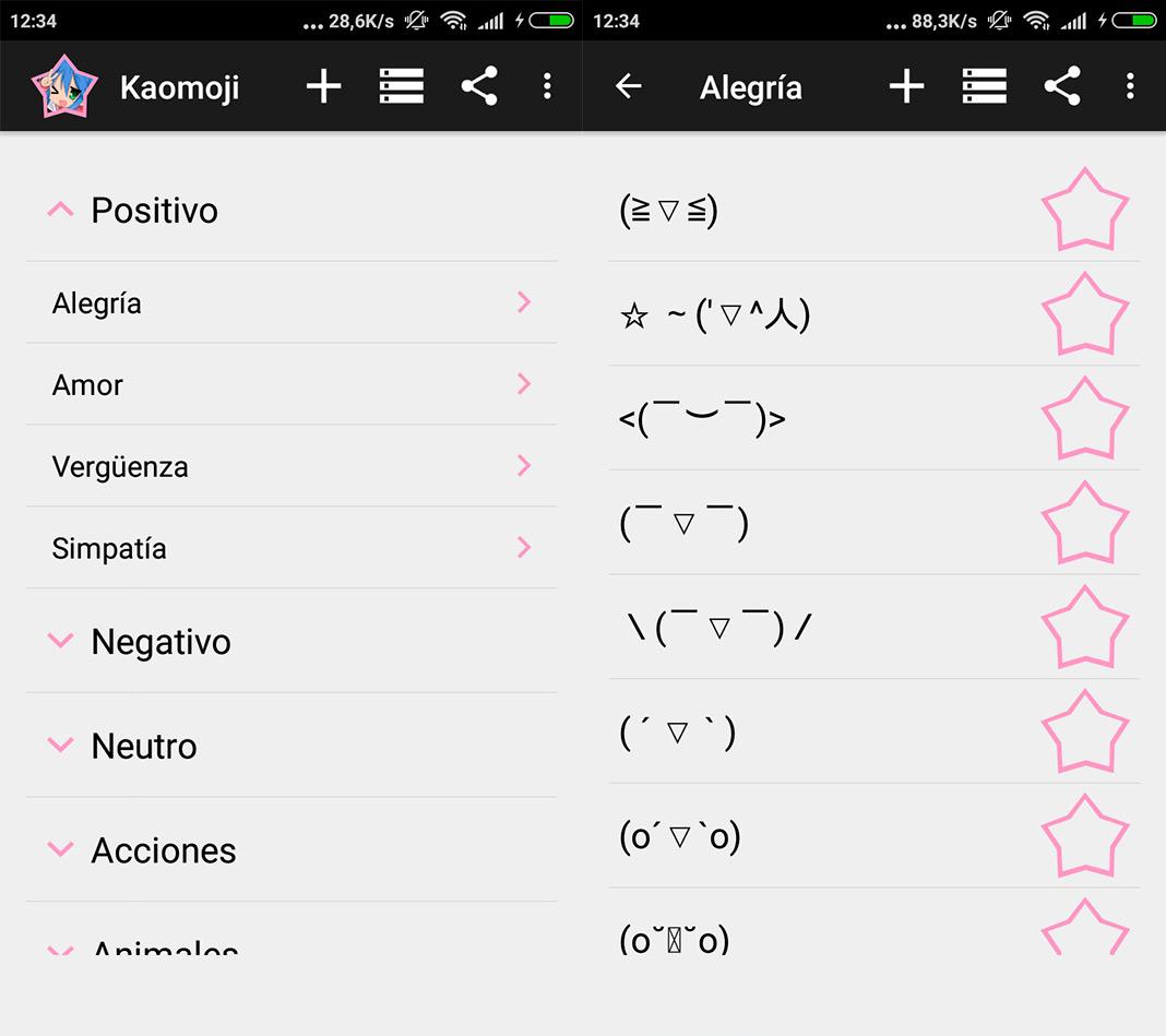kaomoji screenshot Cinco teclados de Android para celebrar el World Emoji Day 2018