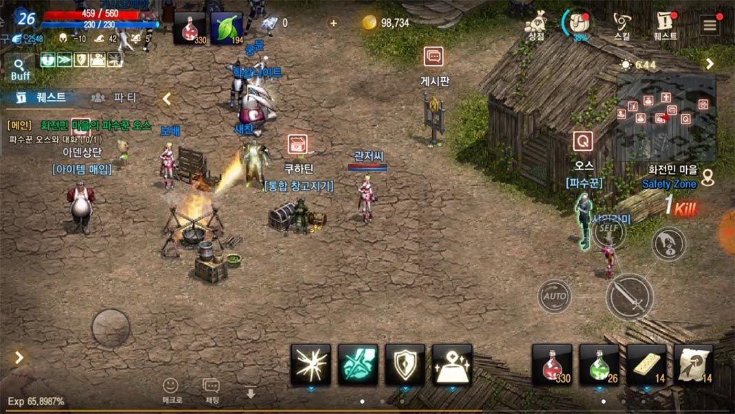 Los Juegos Mas Esperados Del 2018 Para Android