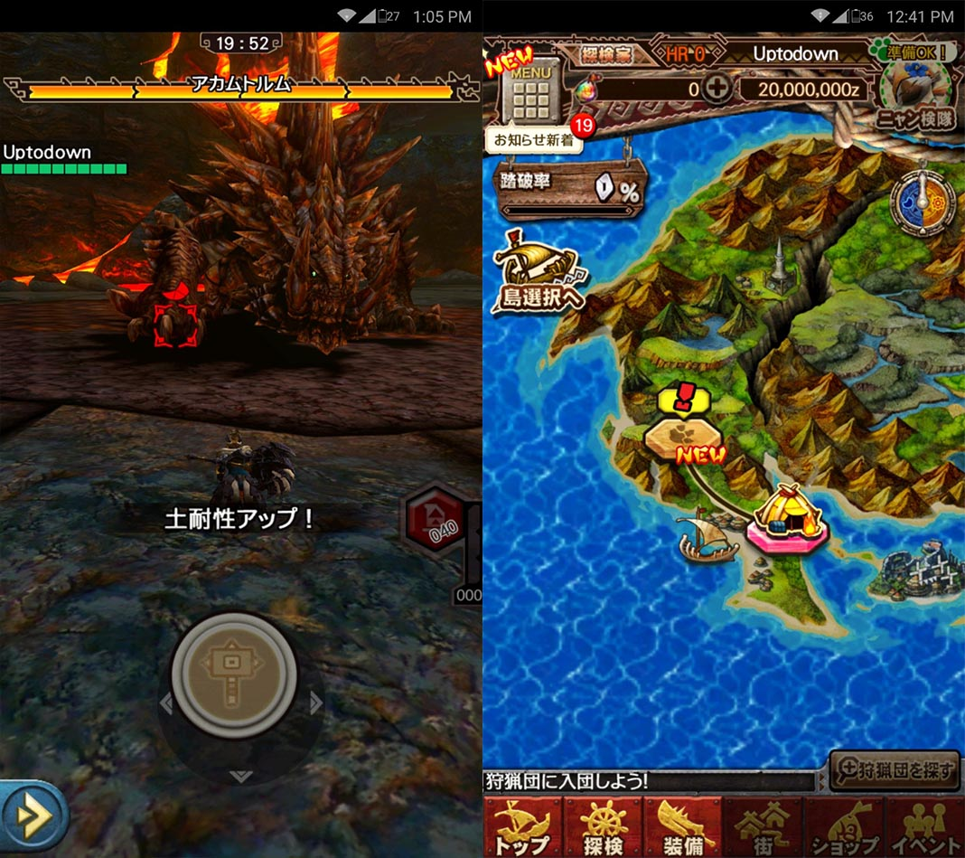 Monster Hunter Explorer screenshots para Android
