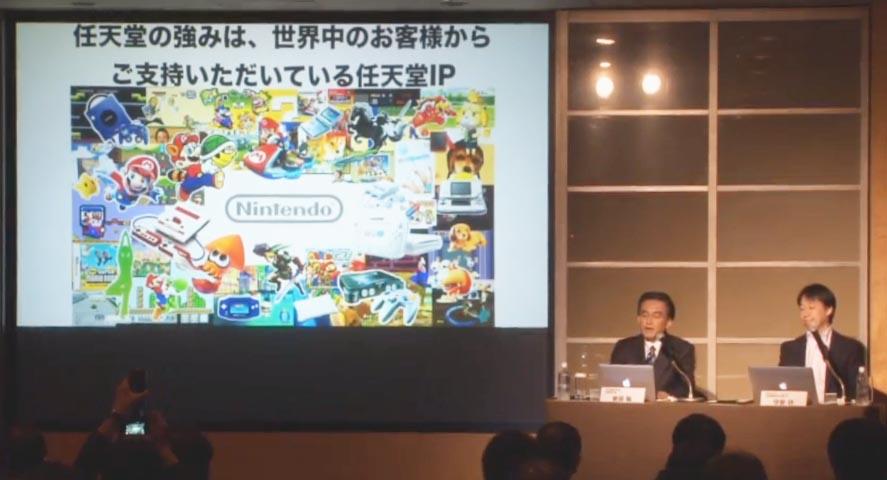 nintendo dena Estos son todos los juegos de Nintendo para Android