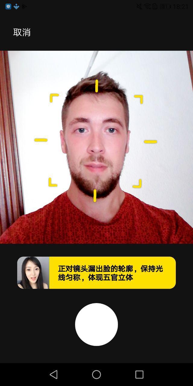 ZAO-android