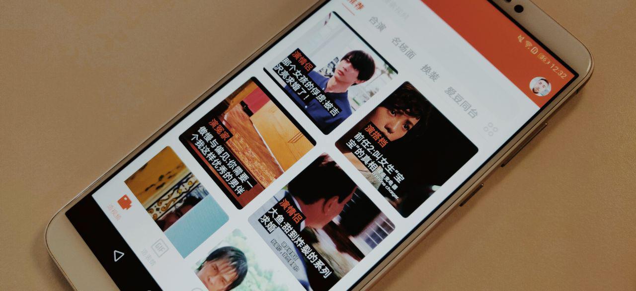 Zao deepfake app
